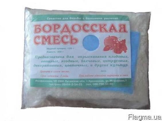 """Бордосская Смесь """"ОВИ"""" 0,3 кг"""