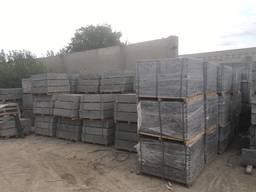 Бордюр бетонный метровый