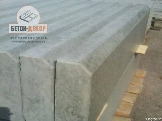 Тратуарный бетон краска для бетона купить харьков