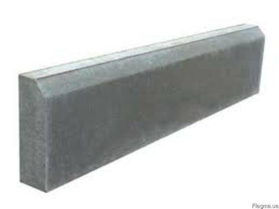 Бордюр в Одессе 650х160х50 (поребрик, бетонный бордюр)