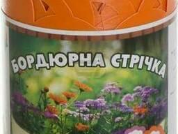 Бордюрная лента пластиковая с перфорацией Ажурная (оранжевый)