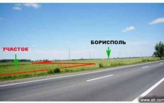 Борисполь фасад трассы Киев-Харьков