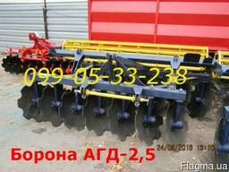Борона АГД-1.8 (агд-2,1 агд-2,8 агд-3,5( Реально АГД -завод - фото 2