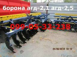 Борона АГД-1.8 (агд-2,1 агд-2,8 агд-3,5( Реально АГД -завод - фото 3