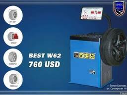 Best W62 Балансировочный станок (Bright) стенд