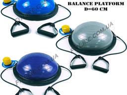 Bosu PRO полусфера, балансировочная фитнес платформа для баланса, босу