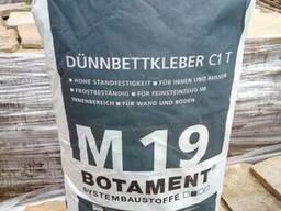 Клей ботамент м19