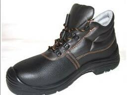 Ботинки демисезонные для монтажников