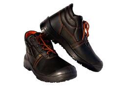 Ботинки демисезонные рабочие «Лидер»