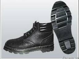 Ботинки комбиниррованные