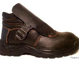 Ботинки кожаные для сварщика литые