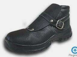 Ботинки рабочие. ботинки сварщика