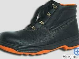 Ботинки рабочие демисезонные ВИ-2201
