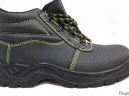 Ботинки юфтевые с метал носком