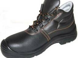 Ботинки рабочие кожаные с металлическим подноском