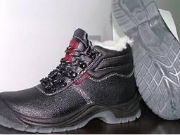 Ботинки Рабочие Утепленные( Литьевые)