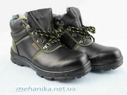 Ботинки рабочие утеплённые Safety shoes