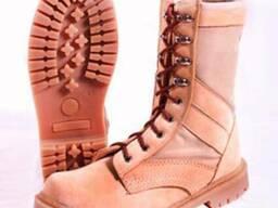 Ботинки Скаут 2