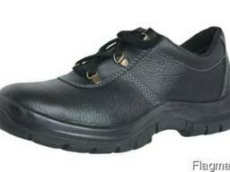 Ботинки специальные, спецобувь защитная
