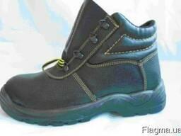 Ботинки с мет. носком утепл.