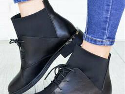 Ботинки женские кожаные 7146-28