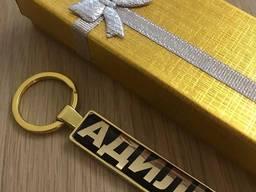 Брелок для авто Brelok Gold (Изготовим за 1 час)