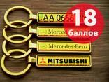 Брелок для авто Brelok Gold (Изготовим за 1 час) - фото 4