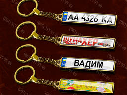 Брелок на ключи с номером Вашего авто (под золото) за 1 час