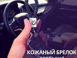 Брелок жгут с логотипом Авто