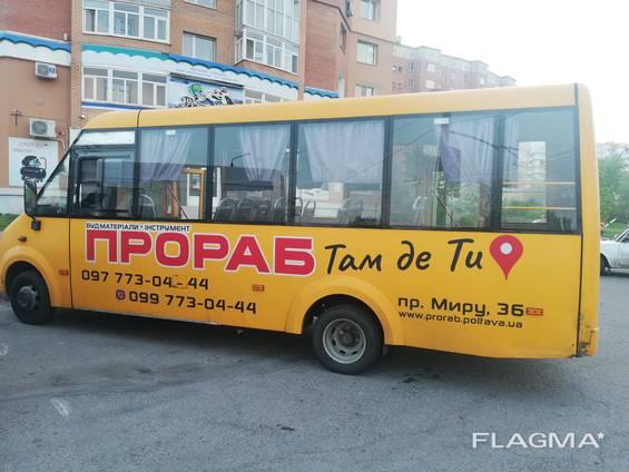 Брендирование городского транспорта в Полтаве и по области