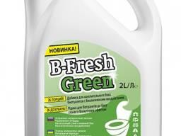 Брилиантс жидкость для биотуалетов
