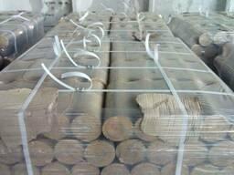 Briquettes RUF, Pini Kay, Nestro