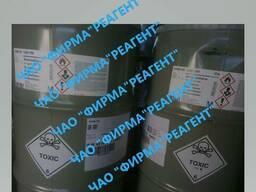 Бромэтан (бромистый этил, этилбромид)