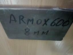 Броневая сталь Armox