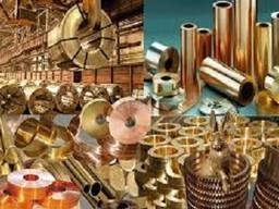Лом цв. металлов , алюминия, бронзы.