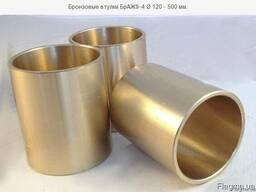 Бронзовые втулки БрОФ 10 диаметр: от 30 до 960 мм