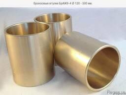 Бронзовые втулки БрОЦ 4-4-2, 5 диаметр: от 105 до 960 мм