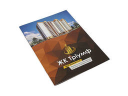 Брошюра. Рекламная брошюра по строительству — печать и. ..