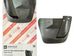Брызговики 2190 задние (комплект 2шт) Rosteco