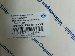 Брызговики Volkswagen Т5