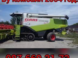 Бу комбайн Claas Lexion 580
