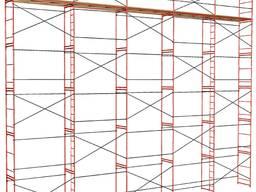 Будівельне риштування ( леса ) від виробника. Акційні знижки !