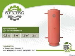 Буферна ємкість для системи опалення