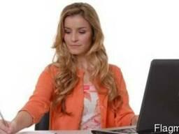 Бухгалтермкое обслуживание, аутсорсинг, консультации