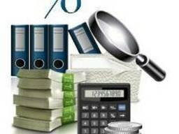 Бухгалтерские и Сметные услуги