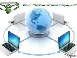 Бухгалтерское и и юридическое сопровождение ФЛП, ООО, ЧП.