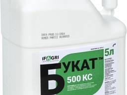 Букат 500 КС - фунгіцид для захисту пшениці та буряку