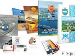 Буклеты, бланки, брошюры, каталоги, книги, плакаты