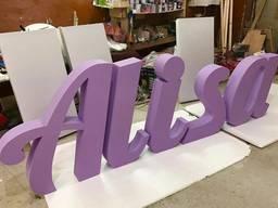 Буквы из пенопласта коллекционные