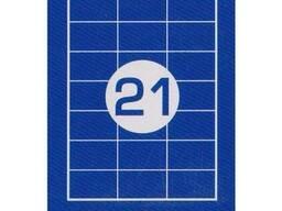 Бумага липкая 21 ячейка 70х42,4мм